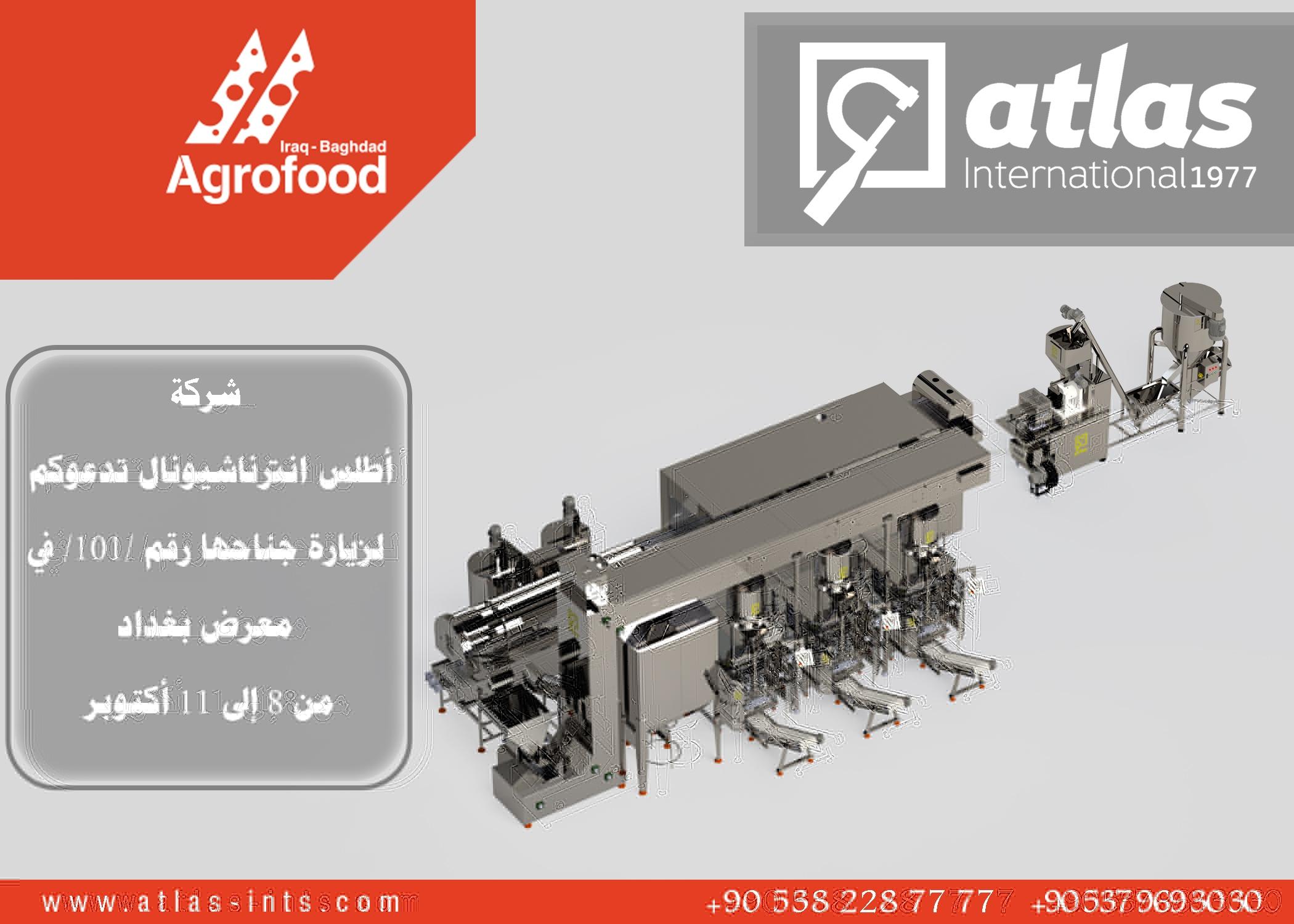 معرض AgroFood العراق - بغداد