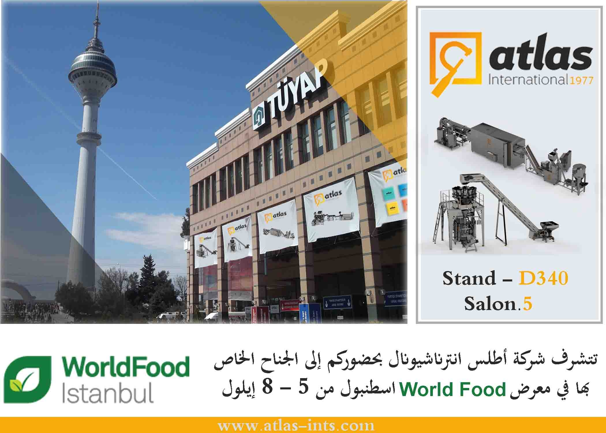 معرض World Food اسطنبول