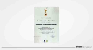 Сертификат Нового тысячелетия за технологию и качество..